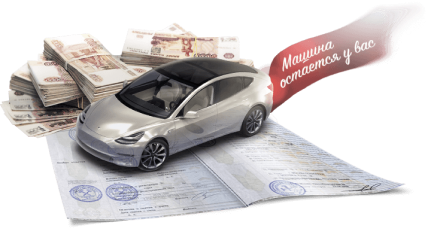 Автоломбард ленинградский проспект 31 купить ролекс ломбард москва